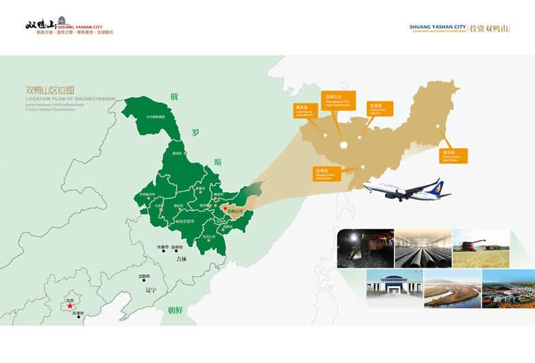 双鸭山区位图-双鸭山市人民政府图片