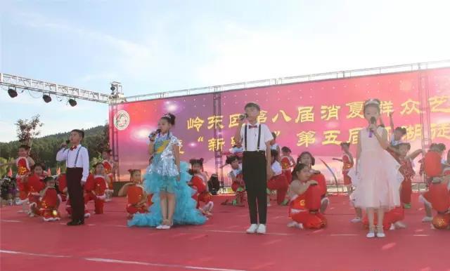 """岭东区举办""""童心梦,中国梦""""少儿专场文艺演出"""